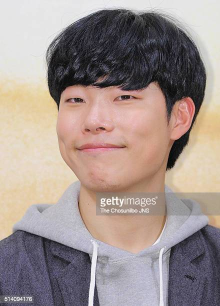 Ryu Junyeol attends the tvN Youth Over Flowers Africa press conference at Imperial Palace on February 18 2016 in Seoul South Korea