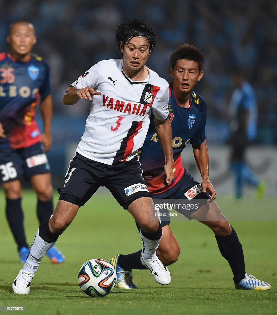 Yokohama FC v Jubilo Iwata - J.League 2 2014