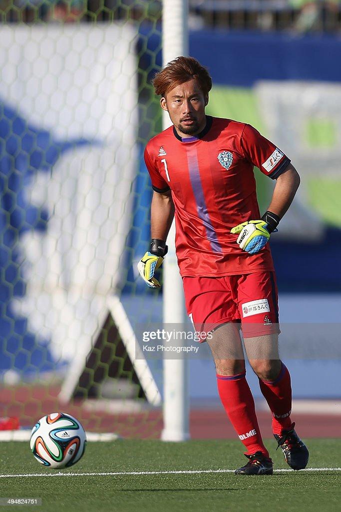 Shonan Bellmare v Avispa Fukuoka - 2014 J.League 2 : News Photo
