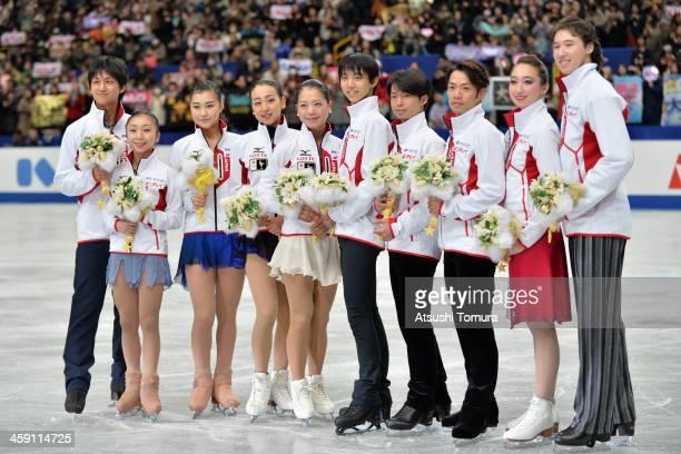 Ryuichi Kihara, Narumi Takahashi, Kanako Murakami, Mao Asada, Akiko Suzuki, Yuzuru Hanyu, Tatsuki Machida, Daisuke Takahashi, Cathy Reed and Chris...