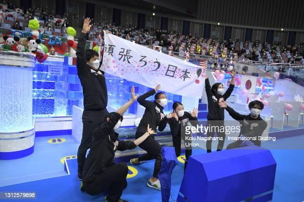 Ryuichi Kihara, Yuzuru Hanyu, Kaori Sakamoto, Rika Kihira, Riku Kimura and Shoma Uno of Team Japan are introduced during the opening ceremony on day...