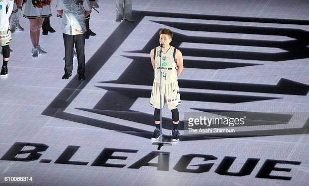 Ryuichi Kishimoto of Ryukyu Golden Kings addresses after the BLeague opening match between Alvark Tokyo and Ryukyu Golden Kings at the Yoyogi...