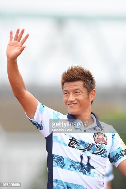 Ryuji Bando of FC Ryukyu looks on after the J.League J3 match between FC Tokyo U-23 and FC Ryukyu at Yumenoshima Stadium on June 16, 2018 in Tokyo,...