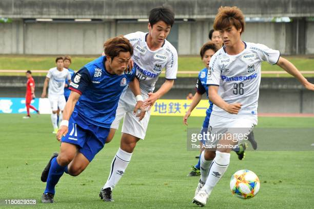 Ryuji Saito of Kataller Toyama in action during the JLeague J3 match between Kataller Toyama and Gamba Osaka U23 at the Toyama Prefecture Sports Park...