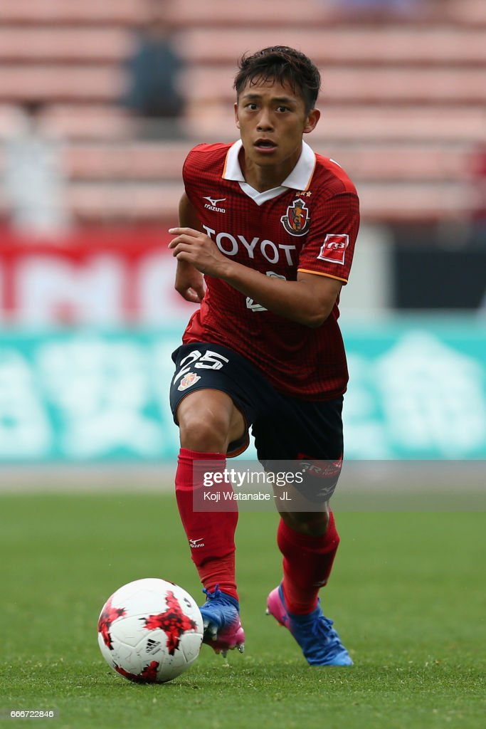 Nagoya Grampus v Kamatamare Sanuki - J.League J2 : News Photo
