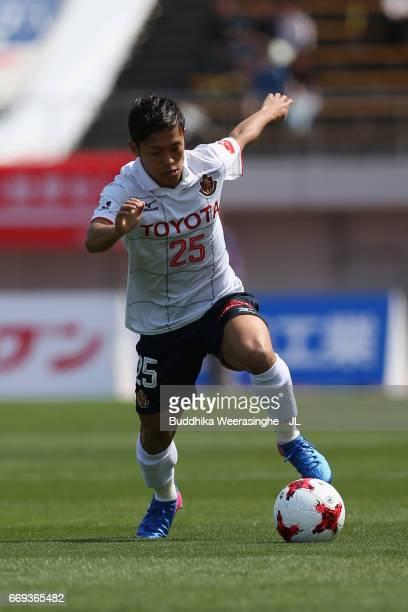 Ryuji Sugimoto of Nagoya Grampus in action during the JLeague J2 match between Tokushima Vortis and Nagoya Grampus at Naruto Otsuka Pocari Sweat...