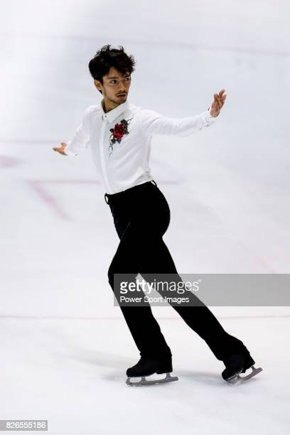 Ryuju Hino of Japan competes in Senior Men group during the Asian Open Figure Skating Trophy 2017 on August 04 2017 in Hong Kong Hong Kong
