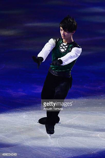 Ryuju Hino of Japan performs his routine in the Gala exhibition during All Japan Figure Skating Championships at Saitama Super Arena on December 24...