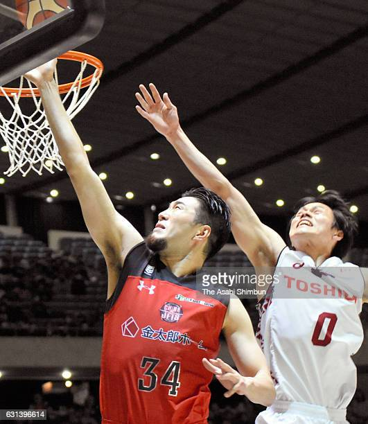 Ryumo Ono of Chiba Jets leaps for a layup during the 92nd Emperor's Cup All Japan Men's Basketball Championship final at Yoyogi National Gymnasium on...