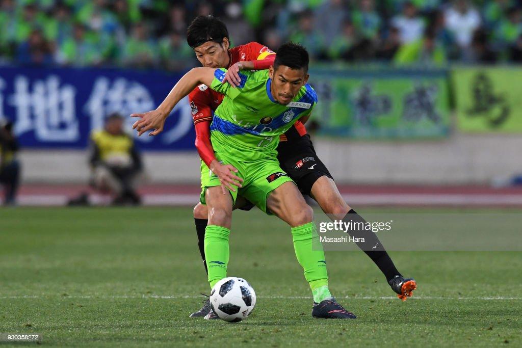 Shonan Bellmare v Nagoya Grampus - J.League J1 : ニュース写真