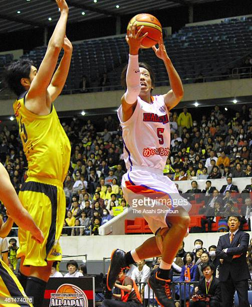 Ryunosuke Yanagawa of Dragonflies goes up for a layup during the 90th Emperor's Cup All Japan Men's Basketball Championship final match between...