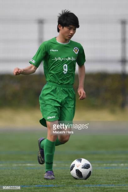 Ryusei Aoki of Tokyo Verdy U15 in action during the U15 Kirin Lemon Cup match between Tokyo Verdy U15 and Ventforet Kofu U15 on March 27 2018 in...