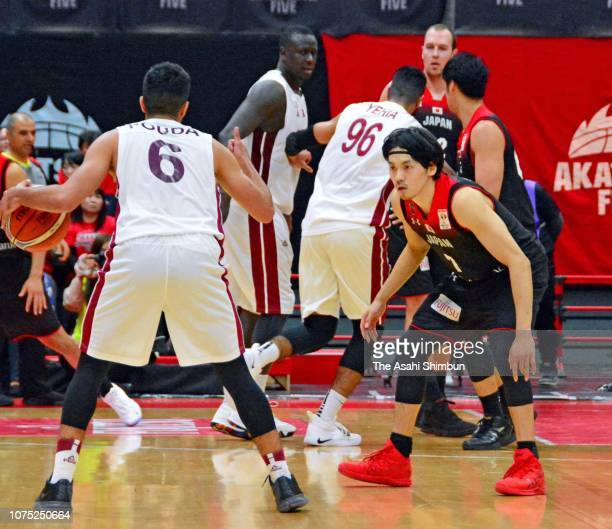 Ryusei Shinoyama of Japan in action during the FIBA World Cup Asian Qualifier 2nd Round Group F match between Japan and Qatar at Toyama City...