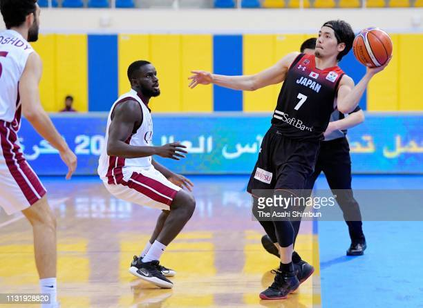 Ryusei Shinoyama of Japan shoots during the FIBA World Cup Asian Qualifier 2nd Round Group F match between Qatar and Japan on February 24 2019 in...