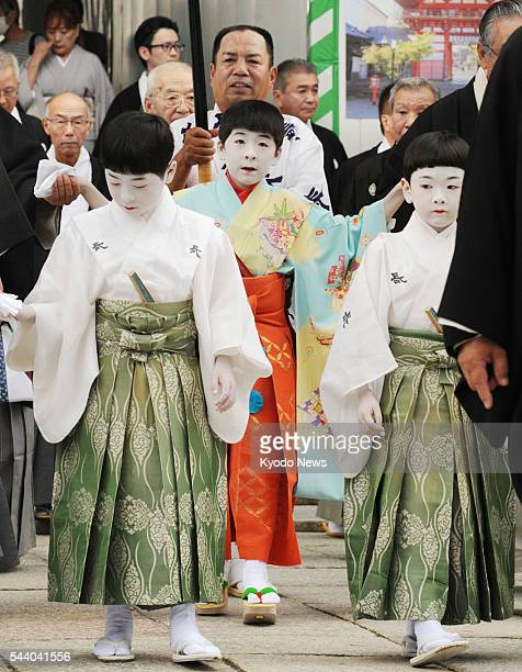 Ryushin Kumeda attends the 'Osendo no Gi' ritual to pray for success at the start of the onemonth Gion Festival at Yasaka Shrine in Kyoto on July 1...