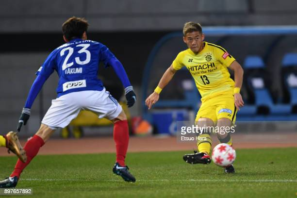 Ryuta Koike of Kashiwa Reysol in action during the 97th Emperor's Cup semi final match between Yokohama FMarinos and Kashiwa Reysol at Todoroki...