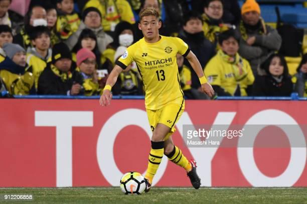 Ryuta Koike of Kashiwa Reysol in action during the AFC Champions League playoff between Kashiwa Reysol and Muangthong United at Hitachi Kashiwa...