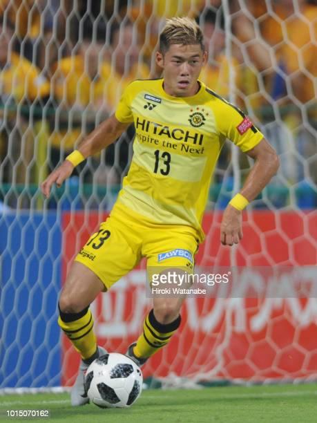 Ryuta Koike of Kashiwa Reysol in action during the JLeague J1 match between Kashiwa Reysol and Vegalta Sendai at Sankyo Frontier Kashiwa Stadium on...