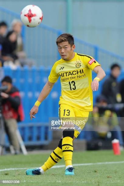 Ryuta Koike of Kashiwa Reysol in action during the JLeague J1 match between Kashiwa Reysol and Vegalta Sendai at Hitachi Kashiwa Soccer Stadium on...
