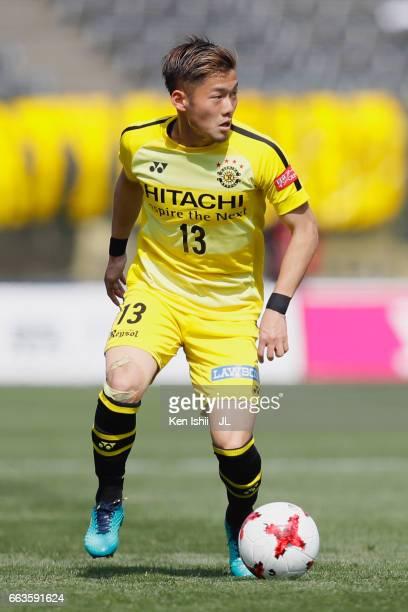 Ryuta Koike of Kashiwa Reysol in action during the JLeague J1 match between Sanfrecce Hiroshima and Kashiwa Reysol at Edion Stadium Hiroshima on...