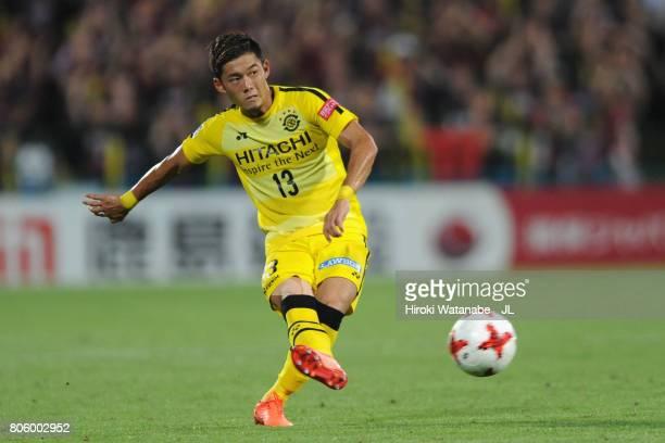 Ryuta Koike of Kashiwa Reysol in action during the JLeague J1 match between Kashiwa Reysol and Kashima Antlers at Hitachi Kashiwa Soccer Stadium on...