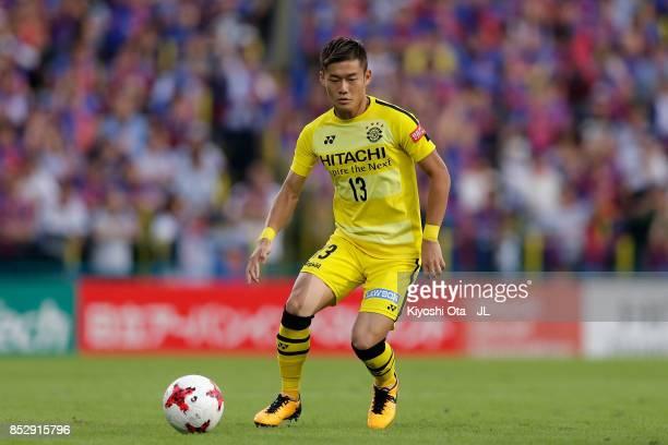 Ryuta Koike of Kashiwa Reysol in action during the JLeague J1 match between Kashiwa Reysol and FC Tokyo at Hitachi Kashiwa Soccer stadium on...