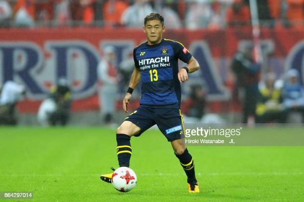 Ryuta Koike of Kashiwa Reysol in action during the JLeague J1 match between Omiya Ardija and Kashiwa Reysol at NACK 5 Stadium Omiya on October 21...