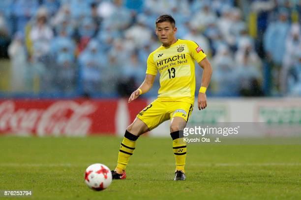Ryuta Koike of Kashiwa Reysol in action during the JLeague J1 match between Kashiwa Reysol and Jubilo Iwata at Hitachi Kashiwa Soccer Stadium on...