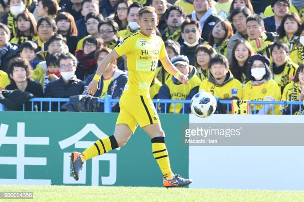 Ryuta Koike of Kashiwa Reysol in action during the JLeague J1 match between Kashiwa Reysol and Cerezo Osaka at Sankyo Frontier Kashiwa Stadium on...