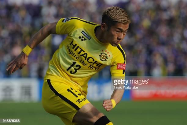 Ryuta Koike of Kashiwa Reysol in action during the JLeague J1 match between Kashiwa Reysol and Sanfrecce Hiroshima at Sankyo Frontier Kashiwa Stadium...