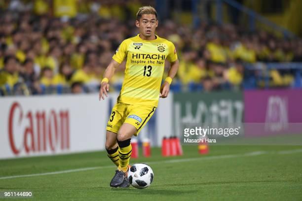 Ryuta Koike of Kashiwa Reysol in action during the JLeague J1 match between Kashiwa Reysol and Urawa Red Diamonds at Sankyo Frontier Kashiwa Stadium...