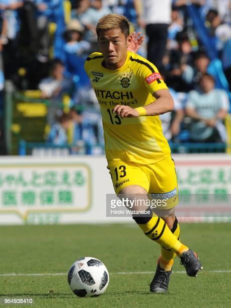 Ryuta Koike of Kashiwa Reysol in action during the JLeague J1 match between Kashiwa Reysol and Jubilo Iwata at Sankyo Frontier Kashiwa Stadium on May...