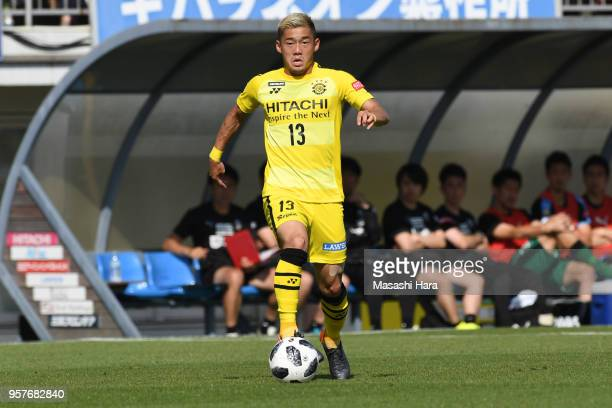 Ryuta Koike of Kashiwa Reysol in action during the JLeague J1 match between Kashiwa Reysol and Kawasaki Frontale at Sankyo Frontier Kashiwa Stadium...