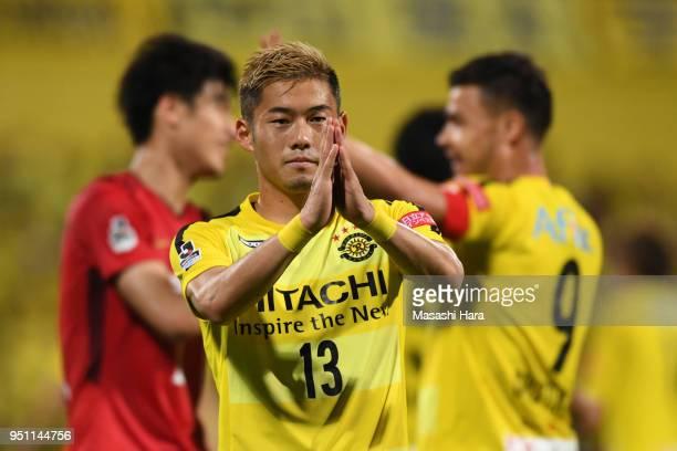 Ryuta Koike of Kashiwa Reysol looks on after the JLeague J1 match between Kashiwa Reysol and Urawa Red Diamonds at Sankyo Frontier Kashiwa Stadium on...