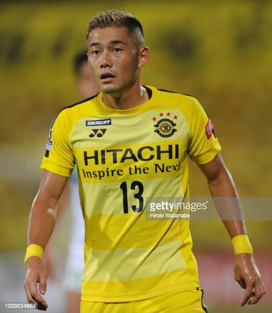Ryuta Koike of Kashiwa Reysol looks on during the JLeague J1 match between Kashiwa Reysol and Shonan Bellmare at Sankyo Frontier Kashiwa Stadium on...
