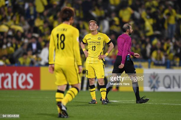 Ryuta Koike of Kashiwa Reysol shows dejection after his side's 02 defeat in the AFC Champions League Group E match between Kashiwa Reysol and Jeonbuk...