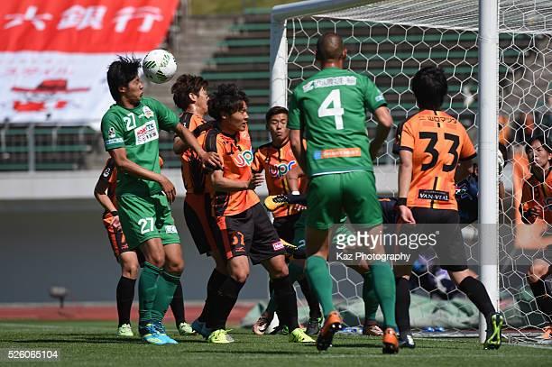 Ryutaro Karube of FC Gifu heads the opener during the JLeague match between FC Gifu and Renofa Yamaguchi at the Nagaragawa Stadium on April 29 2016...
