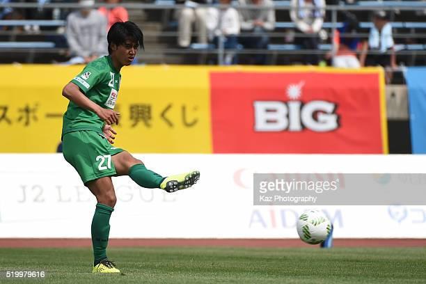 Ryutaro Karube of FC Gifu passes the ball during the JLeague second division match between Kamatamare Sanuki and FC Gifu at the Pikara Stadium on...