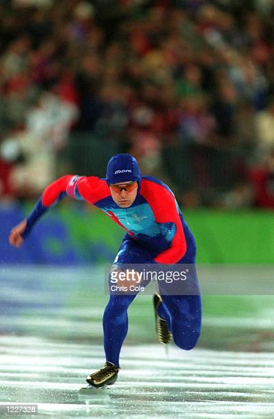 S 1000 METER SPEED SKATE AT THE 1994 LILLEHAMMER WINTER OLYMPICS. Mandatory Credit: Chris Cole/ALLSPORT