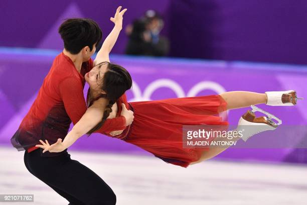 TOPSHOT USA's Alex Shibutani and USA's Maia Shibutani compete in the ice dance free dance of the figure skating event during the Pyeongchang 2018...