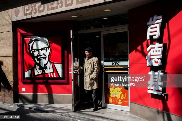 KFC's brand fast food in the Chinese capital on February 23 2018 in SHANGHAI China Many foreign brands are established in the country despite their...
