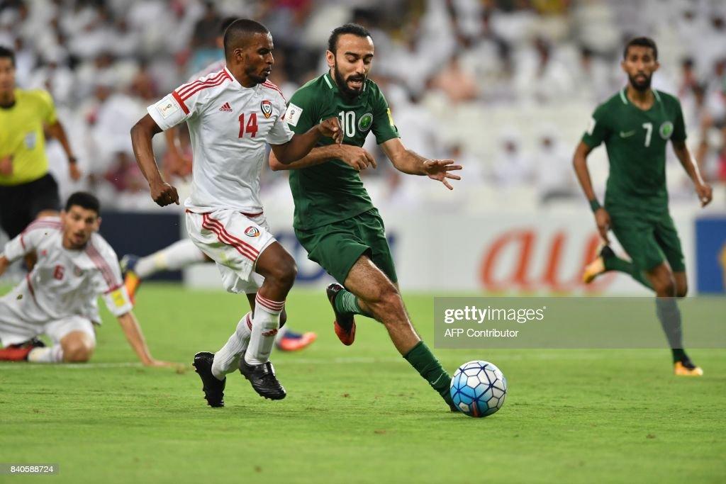 FBL-WC-2018-QUALIFIER-UAE-KSA : News Photo