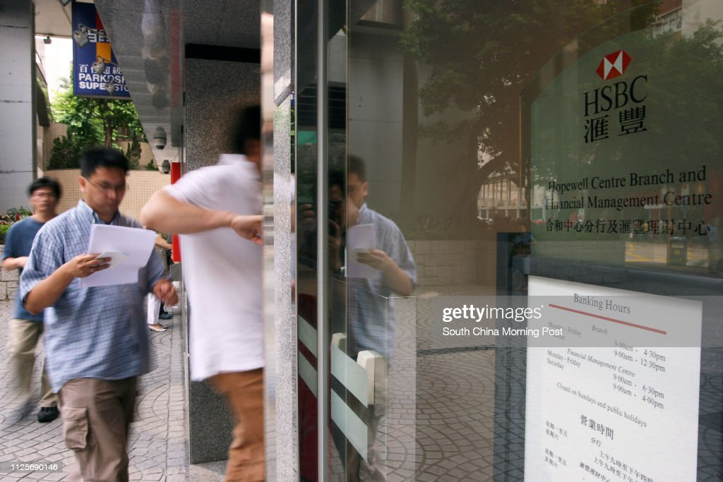 HSBC's Hopewell Centre branch in Wan Chai  HSBC is closing branches
