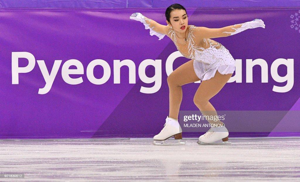 FSKATING-OLY-2018-PYEONGCHANG : News Photo