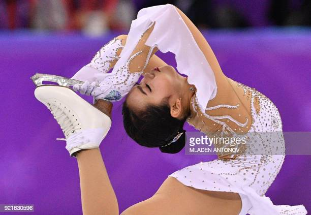 TOPSHOT USA's Karen Chen competes in the women's single skating short program of the figure skating event during the Pyeongchang 2018 Winter Olympic...