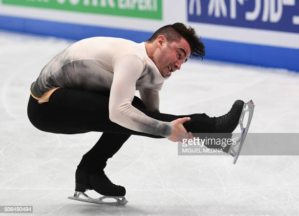 US's Max Aaron performs during the Men's figure skating short program at the Milano World League Figure Skating Championship 2018 in Milan on March...