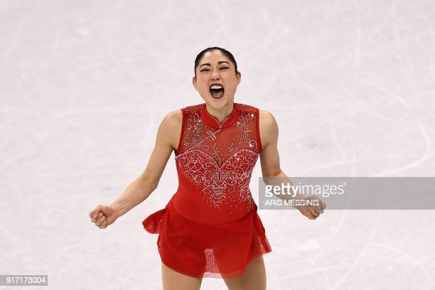 S Mirai Nagasu competes in the figure skating team event women's single skating free skating during the Pyeongchang 2018 Winter Olympic Games at the...