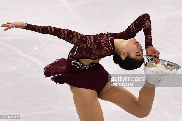 USA's Mirai Nagasu competes in the women's single skating short program of the figure skating event during the Pyeongchang 2018 Winter Olympic Games...