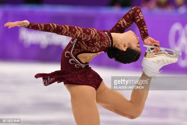 TOPSHOT USA's Mirai Nagasu competes in the women's single skating short program of the figure skating event during the Pyeongchang 2018 Winter...