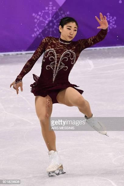 USA's Mirai Nagasu falls in the women's single skating short program of the figure skating event during the Pyeongchang 2018 Winter Olympic Games at...
